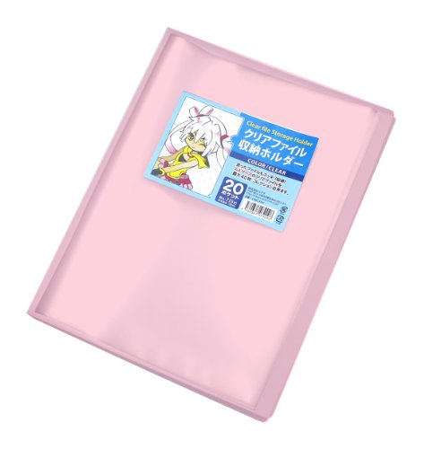 Clear file holder clapping