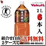 ヤクルト 蕃爽麗茶(バンソウレイチャ) PET 2000ml×6本〔特定保健用食品〕