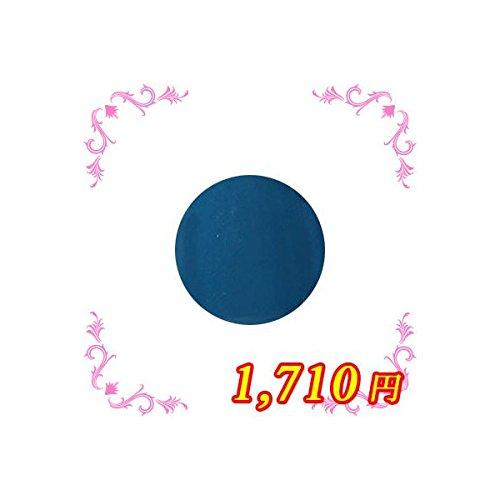 ing シーソー BLー03A 4g