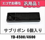 2年保証付き 日本製高品質 OAR-YD-2 YD-4500 YD-4600 YD4500 YD4600 富士通 プリンター 対応 汎用 サブリボン 黒6個セット
