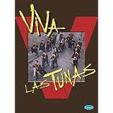 Viva Las Tunas (Libro de partituras con Línea melódica, letras y acordes de guitarra)