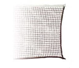 Official Badminton Net from Spalding