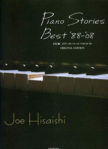 piano-stories-best-88-08
