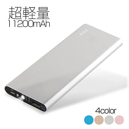 KYOKA 薄型 軽量 大容量 11200mAh LEDライト付き 持ち運び急速充電器USBスマホモバイルバッテリー iPhone/iPad/Android各種他対応(シルバー)