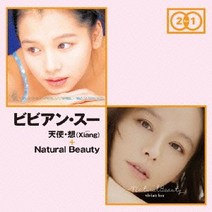 天使・想(シアン) NEW EDITION+Natural Beauty