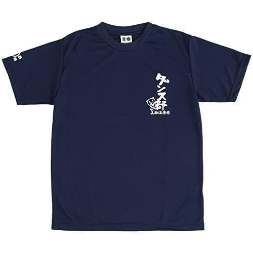 (ブーテンショウテン)BUDEN SHOUTEN 豊天商店 部活シリーズ ダンス部 半袖Tシャツ 吸汗速乾 BUB0308A  94IND M