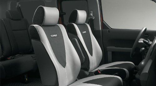Genuine oem honda element all season seat cover 2003 2004 - 2004 honda accord interior parts ...