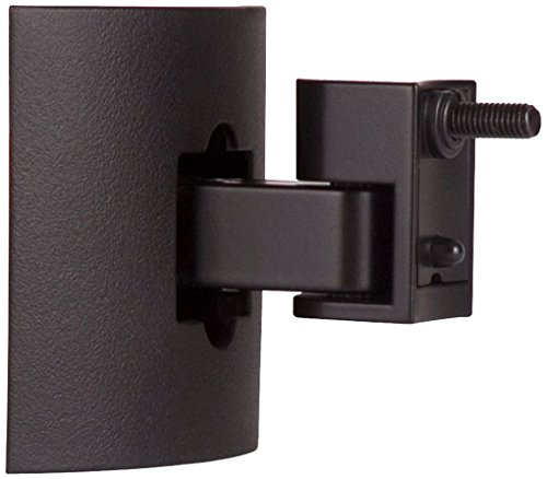 Bose 722141-0010 UB-20 Series II Wall/Ceiling Bracket (Bose Mount Bracket compare prices)