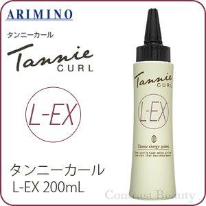 アリミノ タンニーカール LーEX 200ml