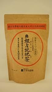 十津川農場 根占枇杷茶 茶葉徳用 250g