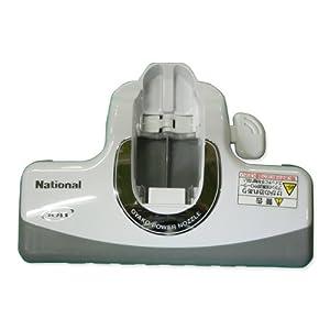 【クリックで詳細表示】Panasonic 掃除機用床ノズル AMC99R-VD0V