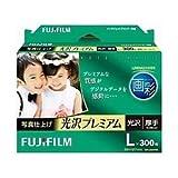 FUJIFILM  写真仕上げ光沢プレミアムL判用紙300枚 WPL300PRM