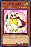 遊戯王カード 【オーバーレイ・オウル】 GAOV-JP003-N 《ギャラクティック・オーバーロード》