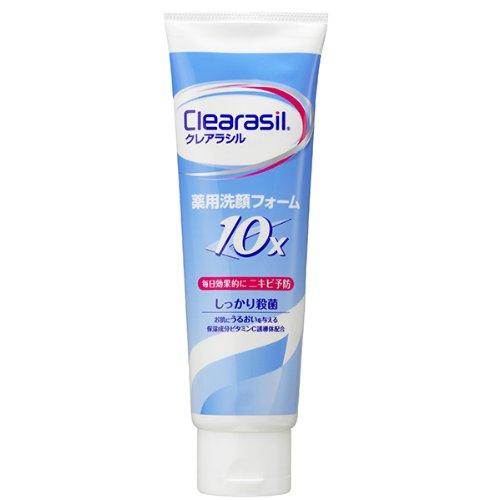 クレアラシル薬用洗顔フォーム10x