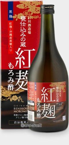 石川酒造場の紅麹もろみ酢(黒糖入り)720ml