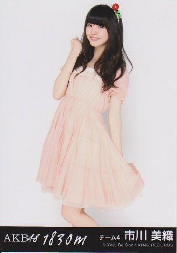 AKB48公式生写真 1830m劇場盤【市川美織】