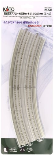 "N 15""/16.4"" 22Degree Double Track EasementCurve(2)"