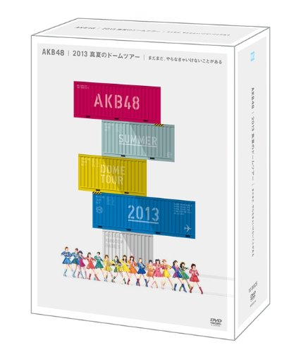 AKB48 2013 真夏のドームツアー~まだまだ、やらなきゃいけないことがある~スペシャルBOX (10枚組DVD)