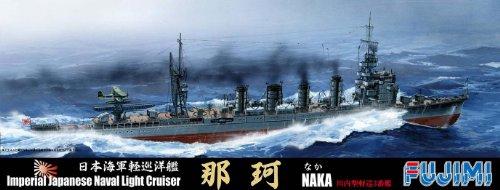1/700 特シリーズ105 日本海軍 軽巡洋艦 那珂