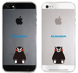 【iPhone5S】【iPhone5】【くまモン】【iPhone5ケース カバー】【スマホケース カバー】【クリアケース】 ip5-ca-km0010