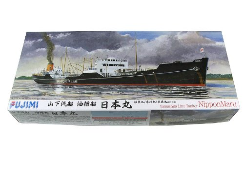 fujimi-1-700-nippon-maru-yamashita-line-tanker-model-kit-400938