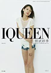 IQUEEN VOL.8 相武紗季 (PLUP SERIES)