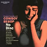 Cowboy Bebop No Disc Original