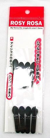 シャンティ ロージーローザ シャドウチップS 8P