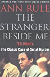 The Stranger Beside Me: The Twentieth Anniversary Edition
