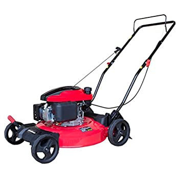 PowerSmart DB8621C Gas Push Mower