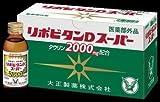 大正製薬 リポビタンDスーパー 100mL×50本