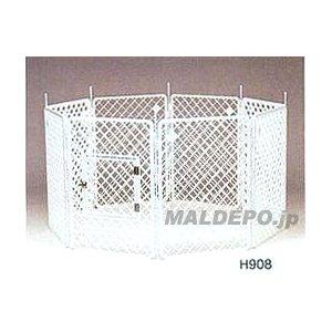 ペットサークル単品 H-900(ドア無) ホワイト