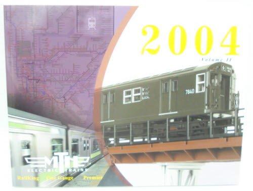 MTH 2004 V2 Product Catalog - 1