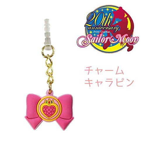 Sailor Moon Character Earphone Jack Accessory (Prism Heart Compact)(Chibi Moon) (Sailor Moon Jacks compare prices)
