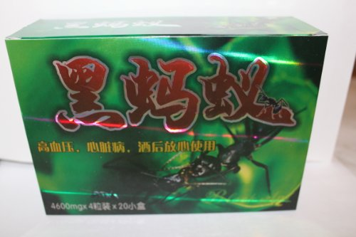 Authentic Black Ant Natural Sexual Enhancer 4600mgx4 Capsules/per Box (Total Quantity 4 Capsules)