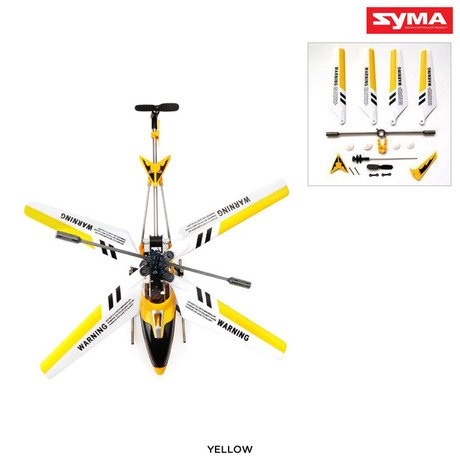 Syma S107G 3.5 Channel RC Helicopter with Gyro, Yellow W Extra Replacements parts A $10 add on value (Syma 107 Replacement Parts compare prices)