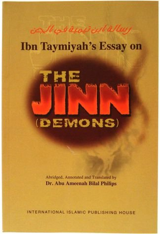 ibn taymiyyah essay on the jinn