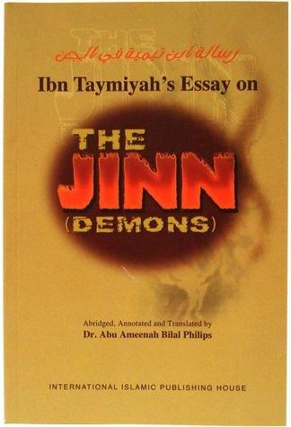 ibn taymiyyah essay on jinn