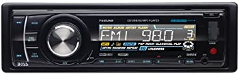 Boss Audio In-Dash CD/MP3 Player Receiver