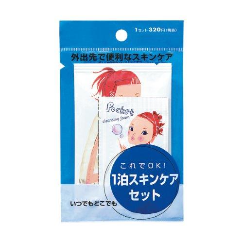 資生堂 ポケット ワンパックセット 6ml