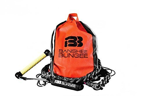 Banshee-Bungee-20-Foot-Package