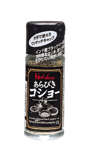 House coarsely ground black pepper 15 g x 10