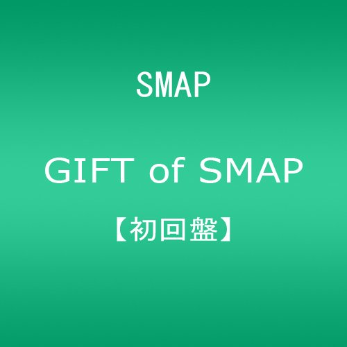 SMAP gift