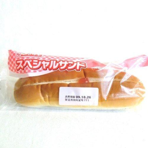 ヤマザキ スペシャルサンド×3個