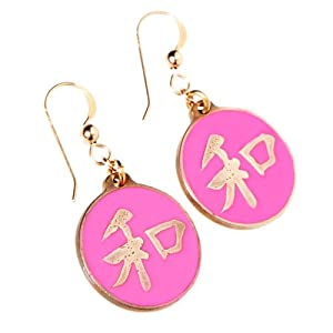 Small Heiwa Pink Enamel Earrings on French Hooks