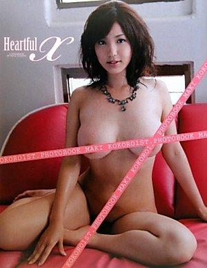 Heartful X―真木こころ1st.写真集