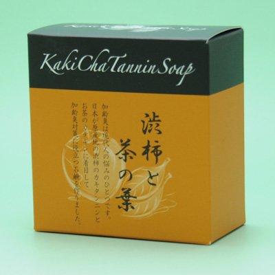 三鳩化学工業 柿茶タンニンソープ