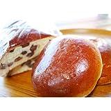あさひや十勝の味覚味わいセット 3種類のふんわりパンが計9個