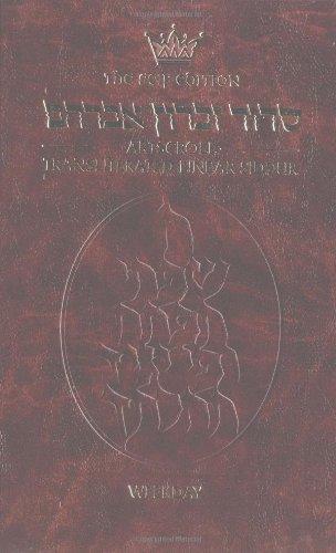 Siddur: Transliterated Linear, Weekday