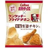 カルビー&ケンタッキーフライドチキン ポテトチップス 旨塩生姜チキン味 1箱(12入)